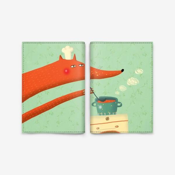 Обложка для паспорта «Поварёнок лис»