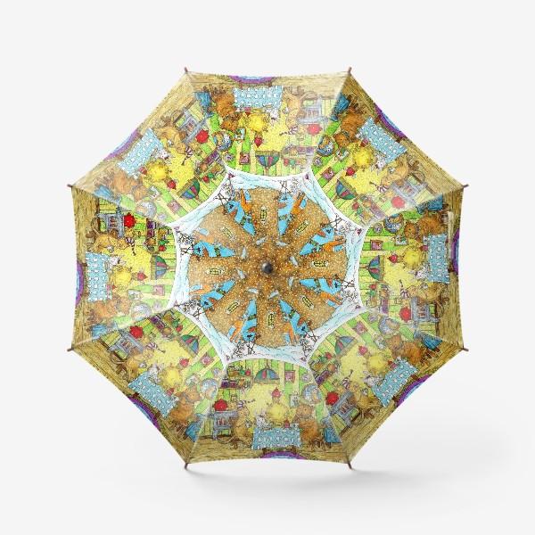 Зонт «Уютное чаепитие»