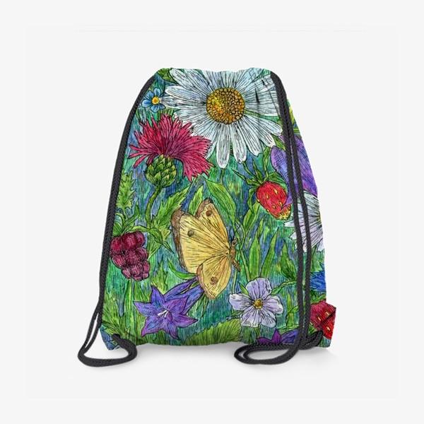 Рюкзак «Полевые цветы и ягоды»