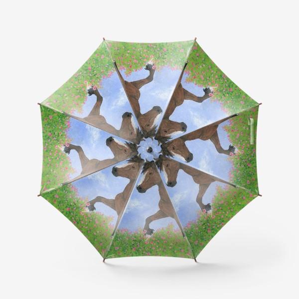 Зонт «Бегущая лошадь »