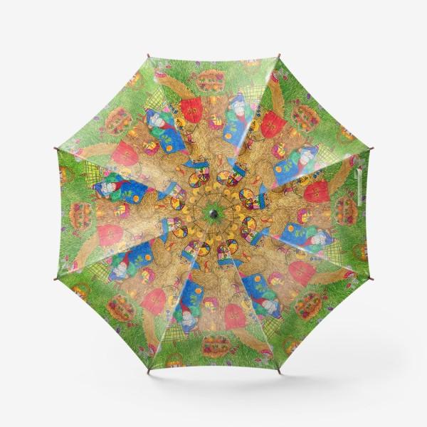 Зонт «Уютный вечер семьи гномов»