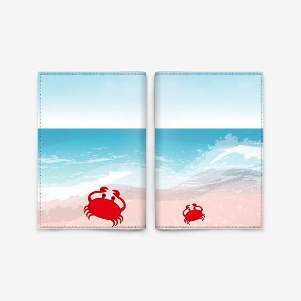 Обложка для паспорта «ocean»