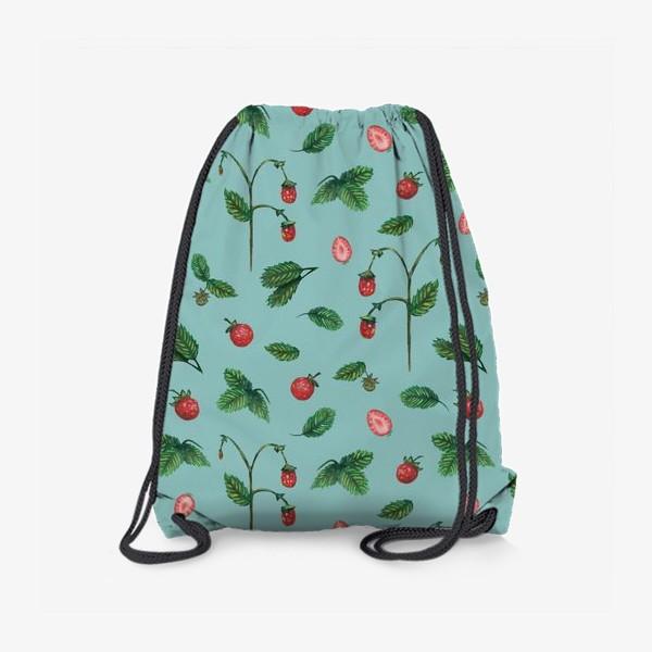 Рюкзак «Ягоды земляники на голубом фоне Лесной узор Паттерн Пастель»