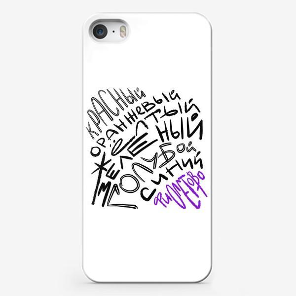 Чехол iPhone «Радуга »