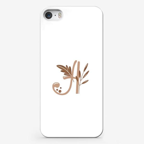 Чехол iPhone «А -самая самая!»