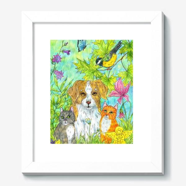 Картина «Щенок и котята»