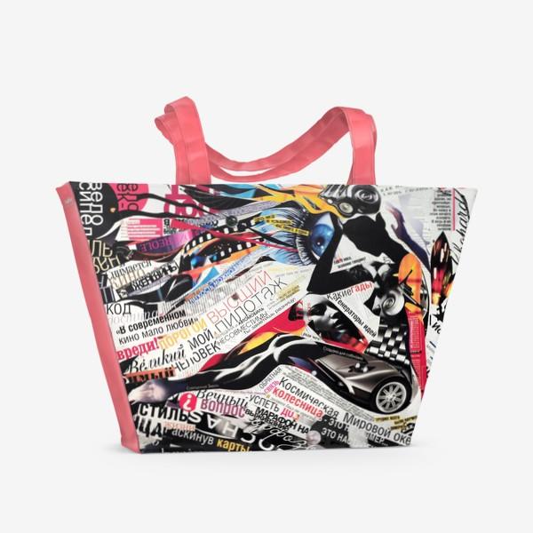Пляжная сумка «Коллаж с девушкой, газетные заголовки, вырезки из журналов»
