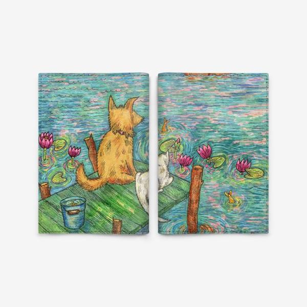 Обложка для паспорта «Собака и кот у причала»