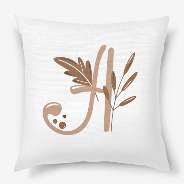 Подушка «А -самая самая!»