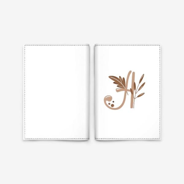 Обложка для паспорта «А -самая самая!»