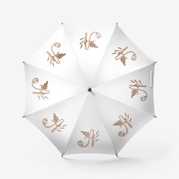 Зонт «А -самая самая!»