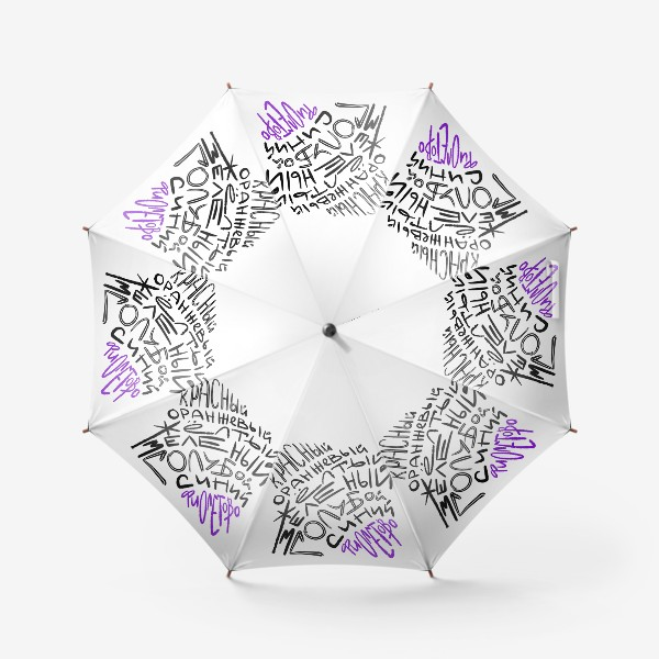Зонт «Радуга »