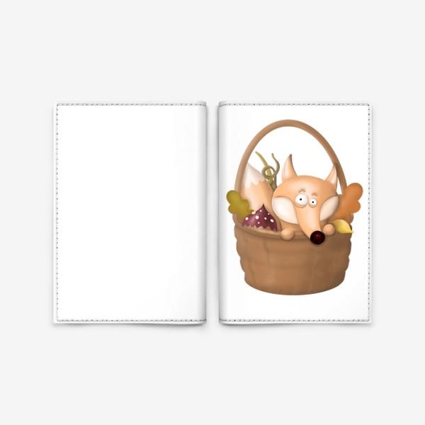 Обложка для паспорта «Осенняя лиса»