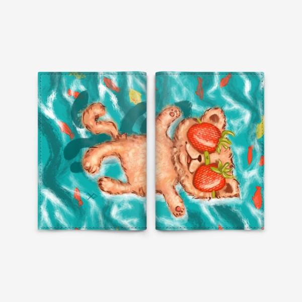 Обложка для паспорта «кот клубника в море »