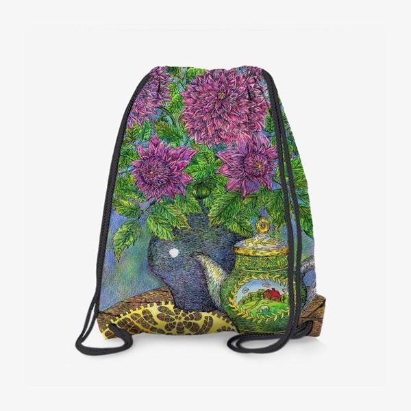Рюкзак «Букет георгинов»