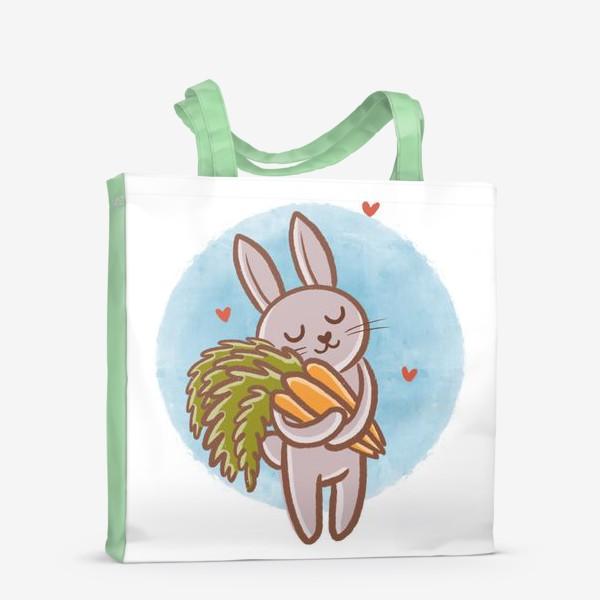 Сумка-шоппер «Милый зайчик с морковками»