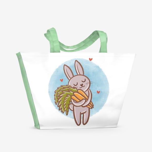 Пляжная сумка «Милый зайчик с морковками»