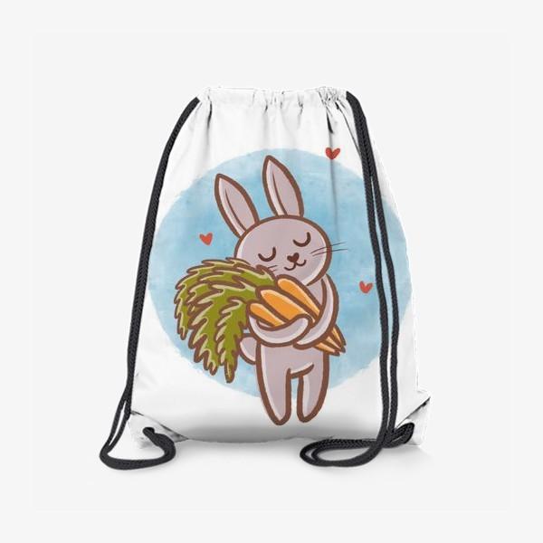 Рюкзак «Милый зайчик с морковками»