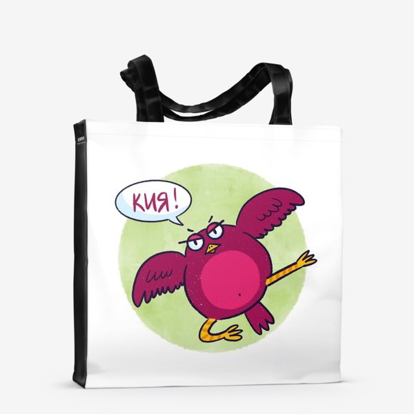 Сумка-шоппер «Дерзкая птичка - каратист»