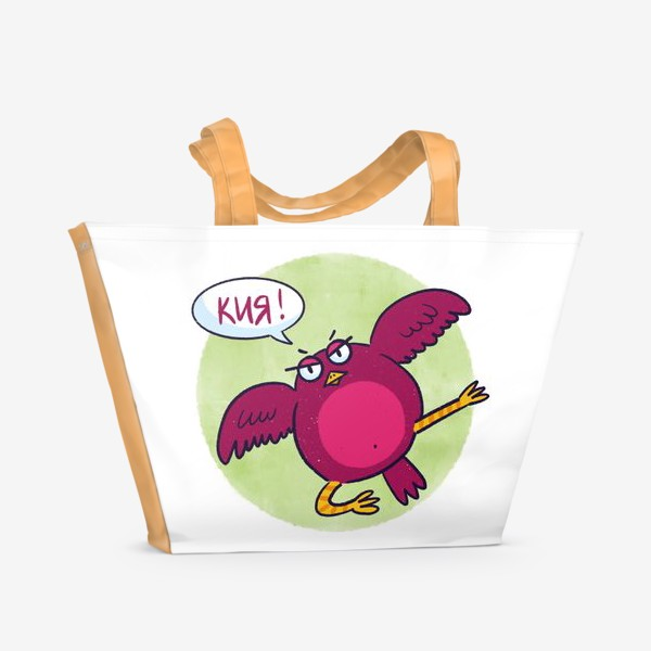 Пляжная сумка «Дерзкая птичка - каратист»