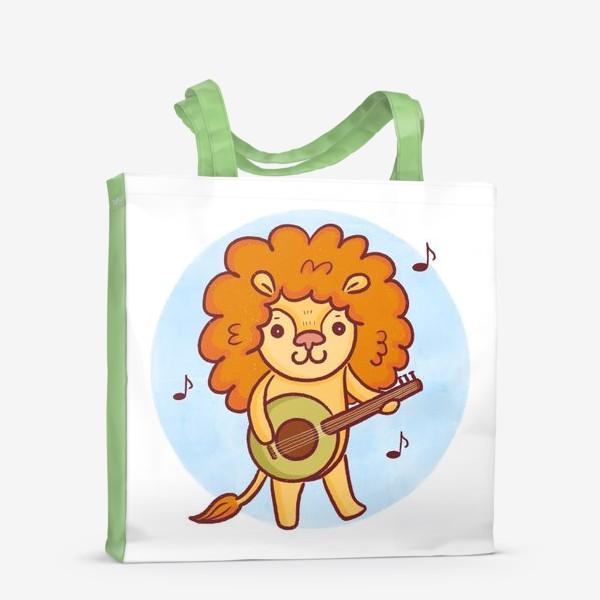 Сумка-шоппер «Милый лев с гитарой»