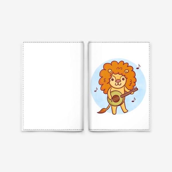 Обложка для паспорта «Милый лев с гитарой»