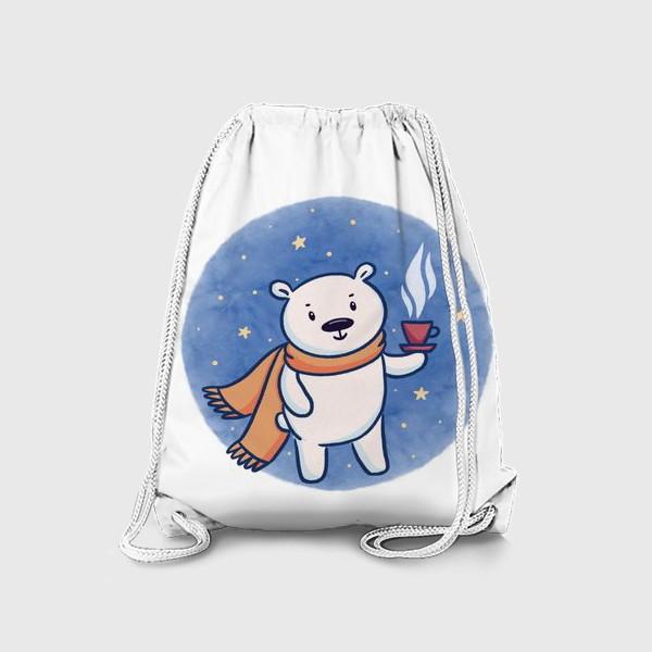 Рюкзак «Белый медведь с кофе»