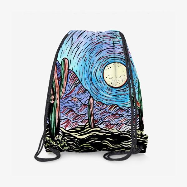 Рюкзак «Пустынный пейзаж с кактусами»