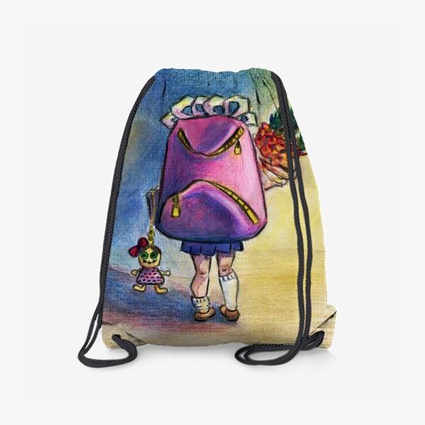 Рюкзак «Первоклашка»