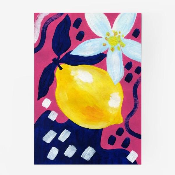 Постер «Лимон, акрил»