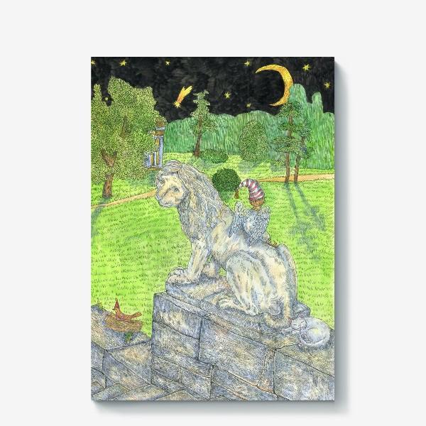 Холст «Добрый Лев в Павловском парке»