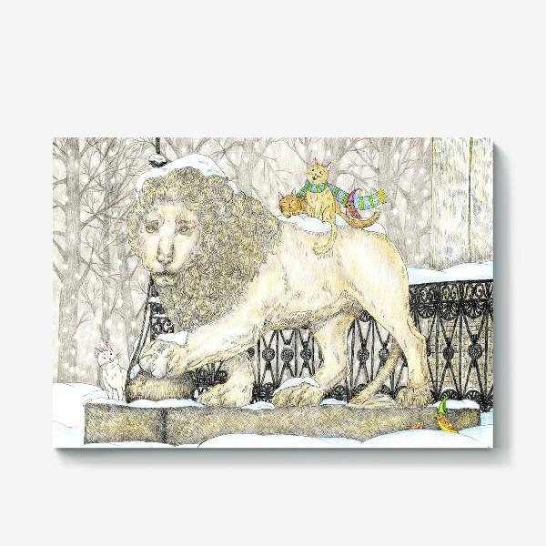 Холст «Старый добрый Лев и коты»