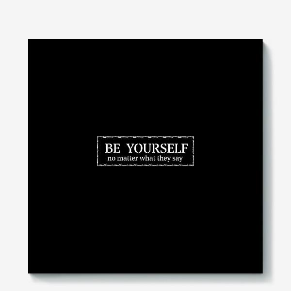 Холст «Будь собой black»