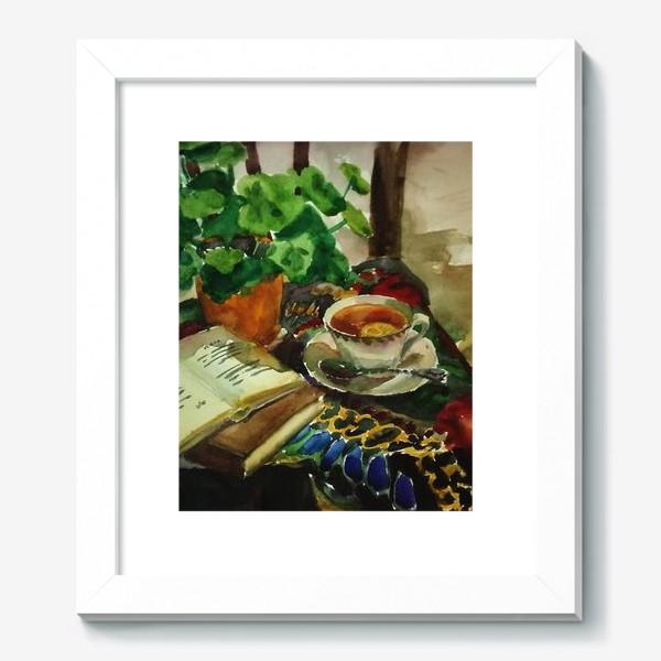 Картина «Чай»