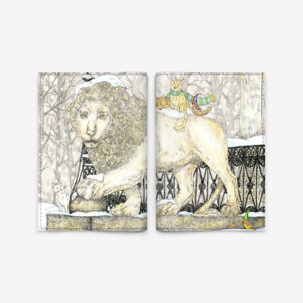 Обложка для паспорта «Старый добрый Лев и коты»