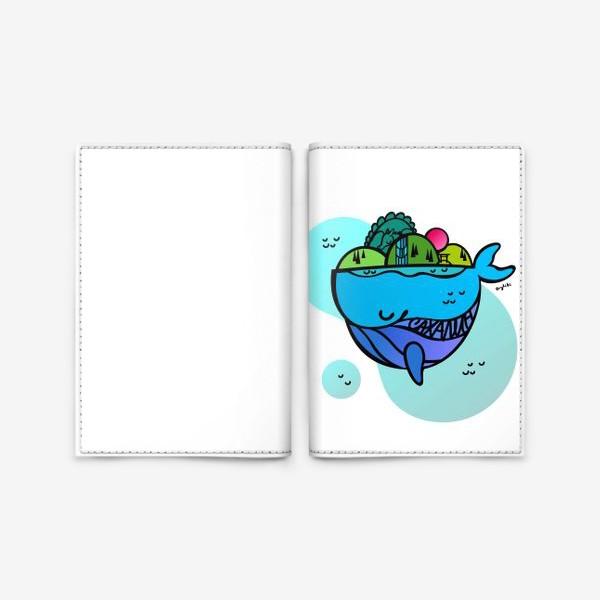 Обложка для паспорта «Остров рыба-кит Сахалин и хребет Жданко»