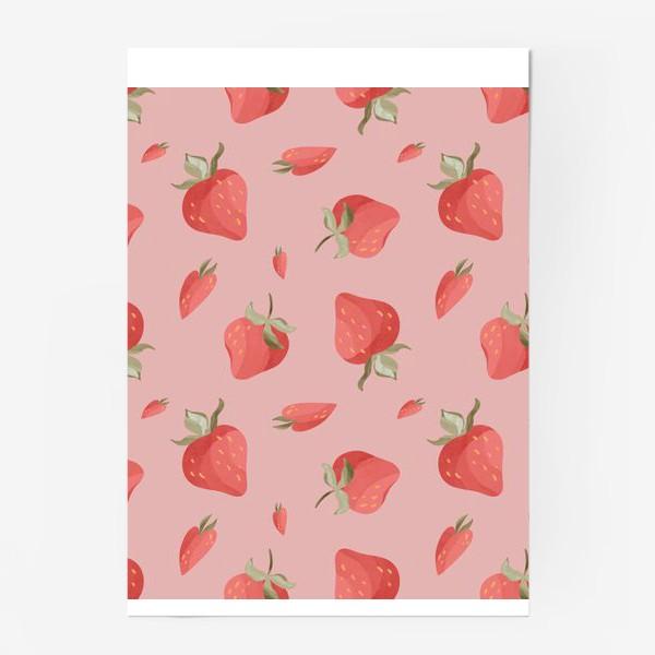 Постер «Сладкие яркие ягоды клубники сердечки паттерн на розовом»