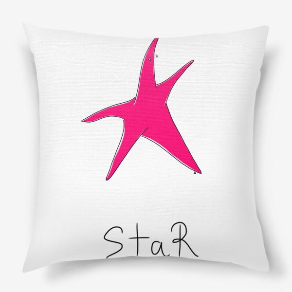 Подушка «Морская звезда. Super-STAR»