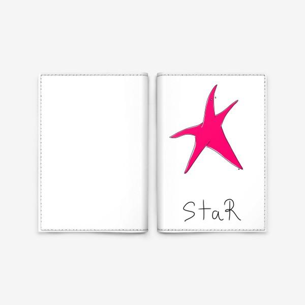 Обложка для паспорта «Морская звезда. Super-STAR»