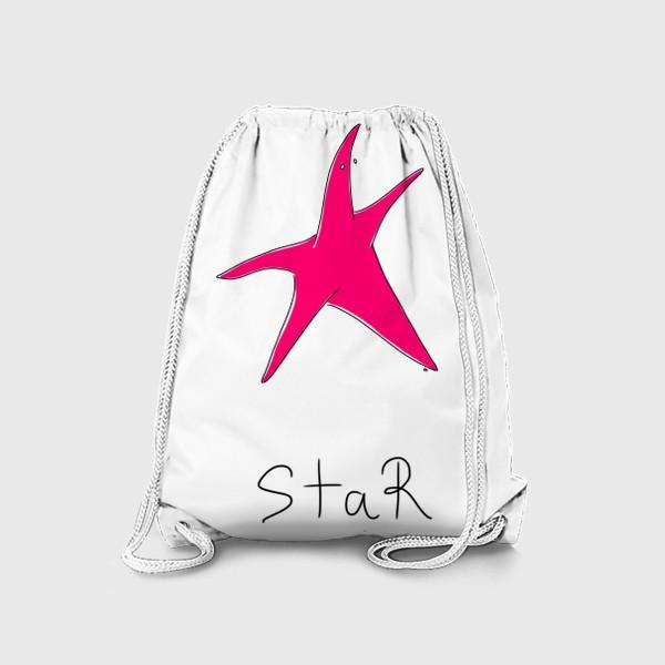 Рюкзак «Морская звезда. Super-STAR»