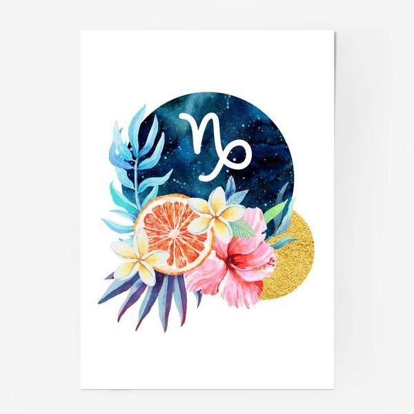 Постер «Подарок для КОЗЕРОГА Тропические цветы»