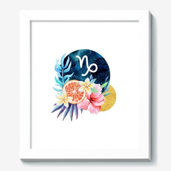 Картина «Подарок для КОЗЕРОГА Тропические цветы»