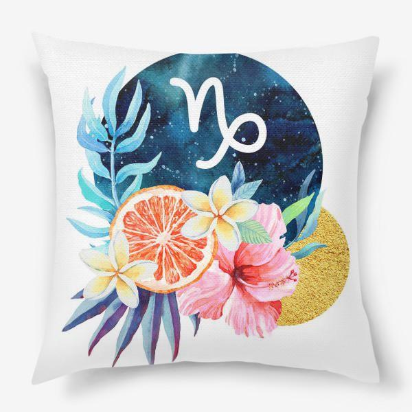 Подушка «Подарок для КОЗЕРОГА Тропические цветы»