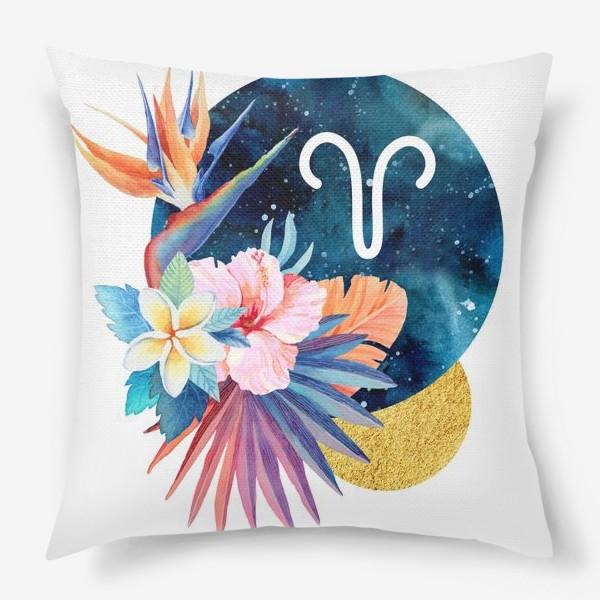 Подушка «Подарок для ОВНА Тропические цветы»