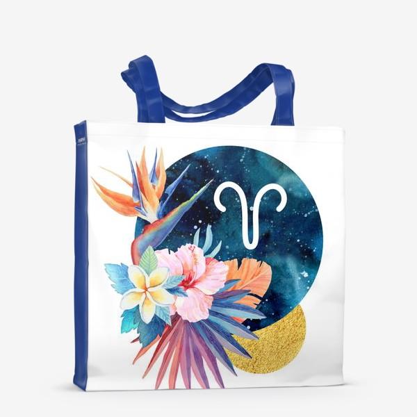 Сумка-шоппер «Подарок для ОВНА Тропические цветы»