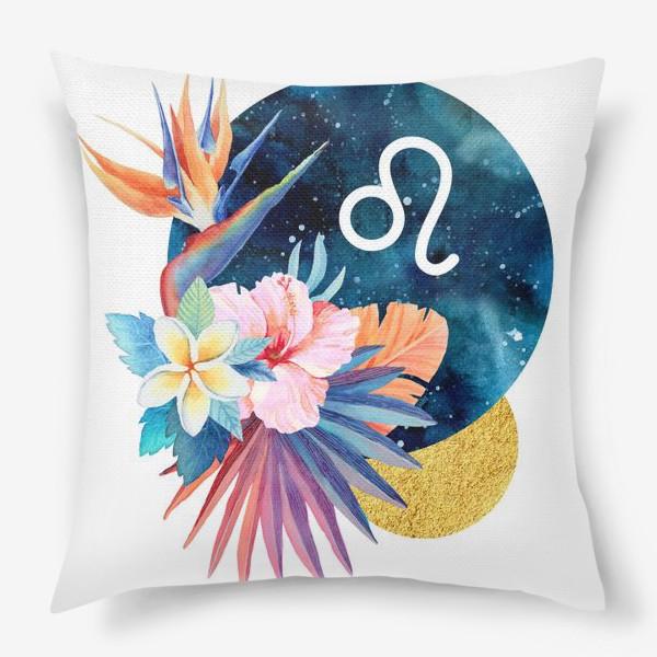 Подушка «Подарок для ЛЬВА Тропические цветы»
