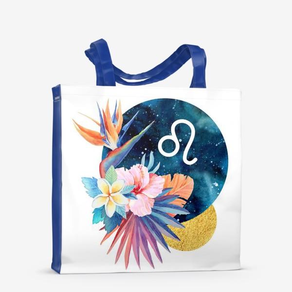 Сумка-шоппер «Подарок для ЛЬВА Тропические цветы»