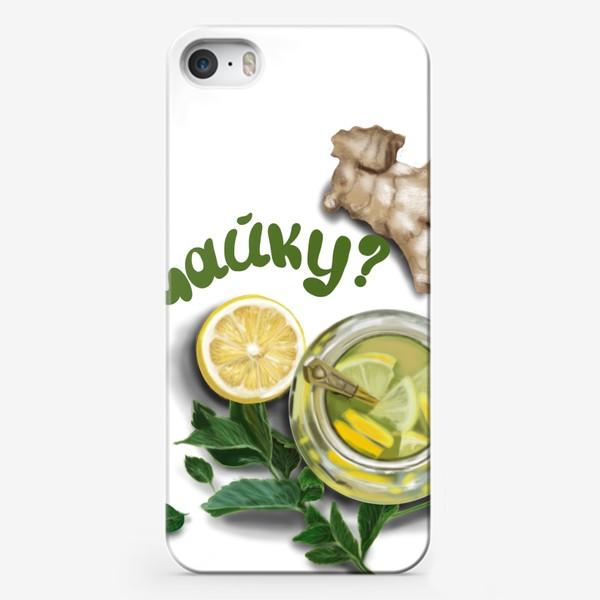 Чехол iPhone «По чайку »