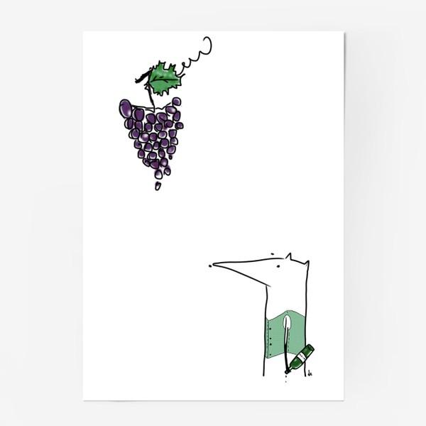 "Постер «Вино и лис. ""Винолиз""»"