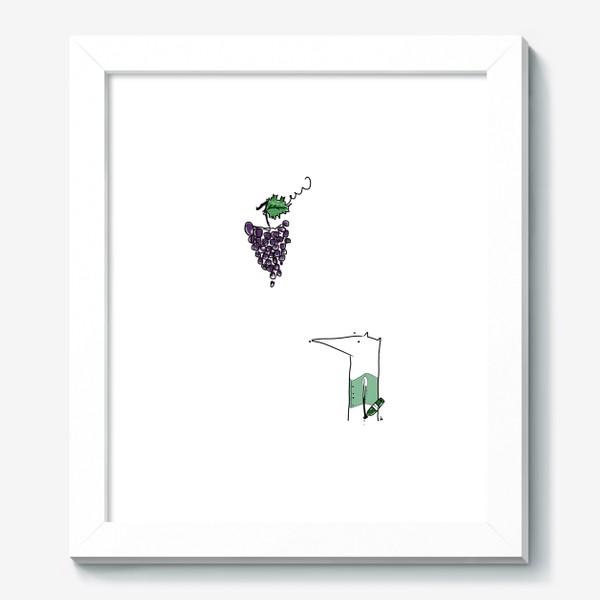"Картина «Вино и лис. ""Винолиз""»"